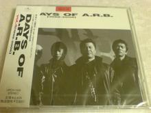 のぶちんのツボ-ARBのアルバム