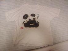 のぶちんのツボ-パンダTシャツ