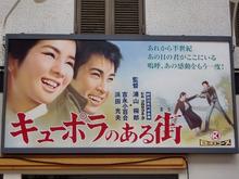 のぶちんのツボ-映画看板2