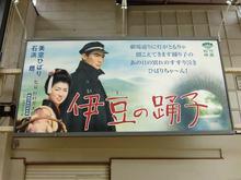 のぶちんのツボ-映画看板3