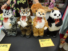 $のぶちんのツボ-猫田係長&パンダ
